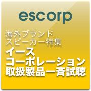 fig_h2_escorp