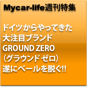 fig_h2_ground-zero