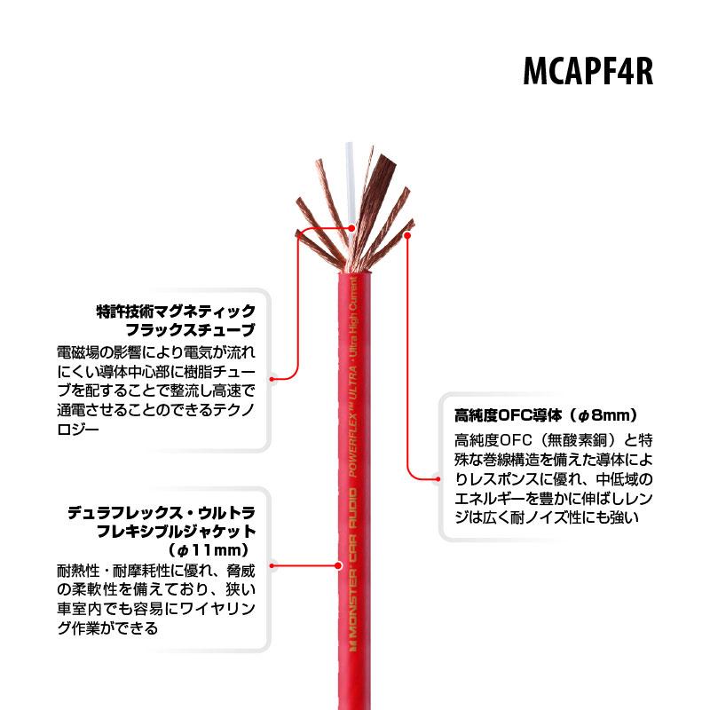 tec_MCAPF4R_800x800